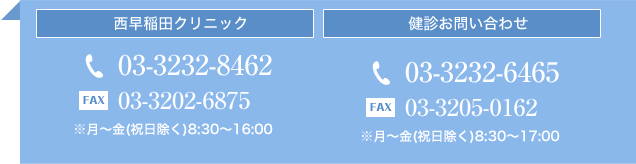 03-3232-8462